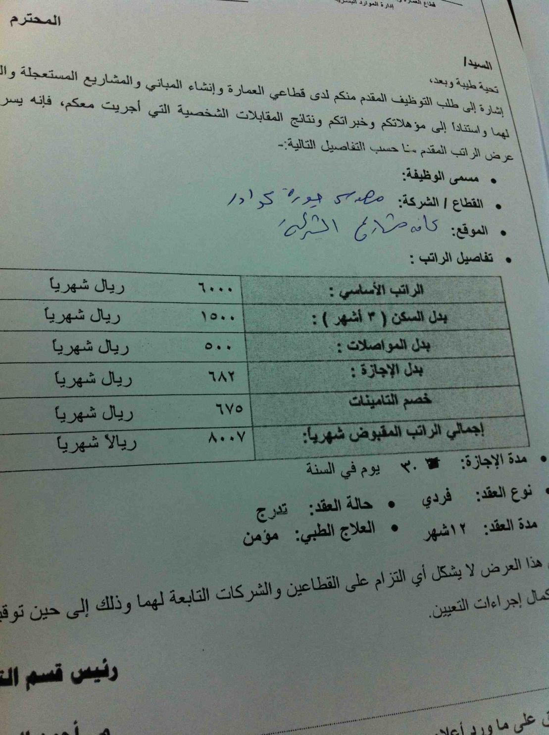 استفسار عن برنامج كوادر الأمن والسلامة مجموعة بن لادن Stkfupm منتديات طلاب جامعة الملك فهد للبترول والمعادن